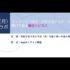 3/29 ウィズコロナ時代:日常生活からデータまで繋げて創る横浜ハピネス:共創ラボワークショップ・おたがいハマセミナー
