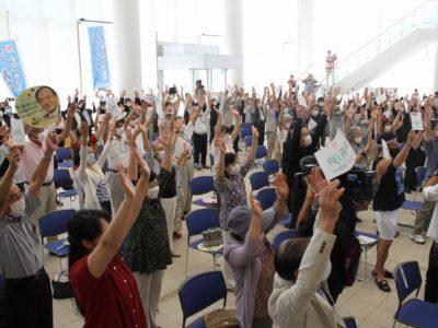 [EVENT] 9/25 #おたがいハマトーク vol.100 湯沢⇔横浜 リビングラボで創る地域循環共生圏