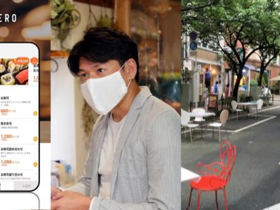 [EVENT] 8/6 #おたがいハマトーク vol.70 関内まちづくり振興会 大木さん、中小企業診断士 木村さん