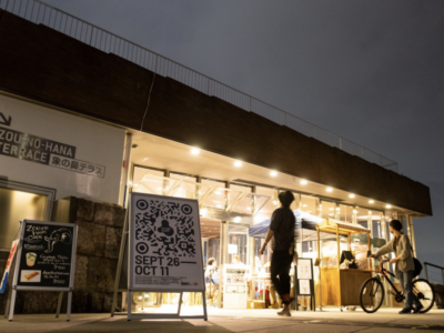 [NEWS] 象の鼻テラスで「FUTURESCAPE PROJECT」 公共空間を創造的に