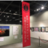 [NEWS] 日本新聞博物館で緊急企画展「新型コロナと情報とわたしたち」 情報を見極める力の大切さ考える