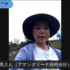 [EVENT] 10/29 #おたがいハマ トーク vol.112 アマンダリーナ 奥井奈都美さん