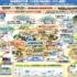 4/21 YOKOHAMAリビングラボサポートオフィス 再エネ部会 フューチャーセッション & おたがいハマセミナー「防災×再エネ×ICTで地域循環共生圏をつくり出す」