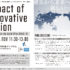 [EVENT] 11/6 DAY5)Impact of innovative action! ~Citizenship in the World After COVID−19~ (横浜青年会議所 世界会議大会実行委員会との連携セミナー)